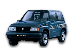 Сузуки Grand Vitara 1988-1998 (Vitara/Sidekick)